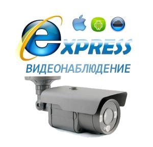 Интернет-комплект видеонаблюдения