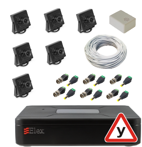 Комплект видеонаблюдения для автошкол