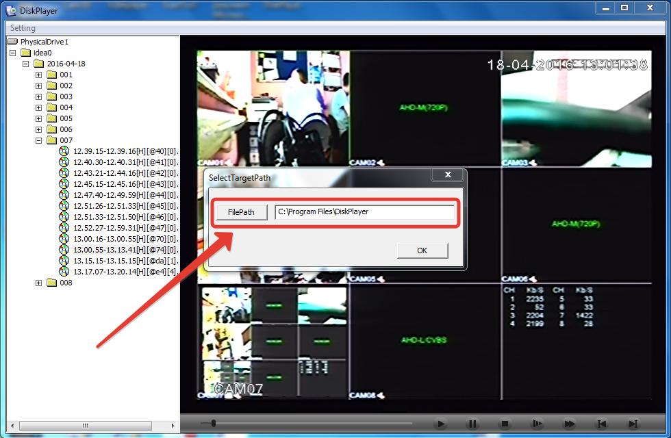 Сохранение файла на ПК