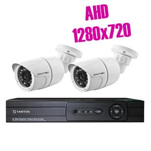 Комплект видеонаблюдения AHD для улицы