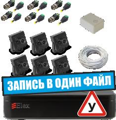 ELEX Авто Макс USB+